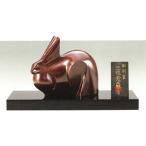干支置物【戌・犬】 繁栄(小) 紙箱・P台・木札付 アルミ製 三枝惣太郎作
