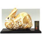 干支置物【戌・犬】 ふぁみりあ 紙箱・P台・木札付 アルミ製 三枝惣太郎作