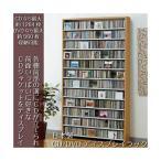 CS1284N/ディスプレイラック/おしゃれ/壁面/本棚/書棚/国産/大型