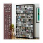 CS1284D/ディスプレイラック/おしゃれ/壁面/本棚/書棚/国産/大型