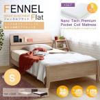 ショッピングすのこ すのこベッド シングル ナチュラル 高さ調節/ナノテックプレミアムマットレス付