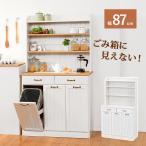3分別ダストボックス キッチンカウンターペール ワイド おしゃれ ゴミ箱付き収納棚