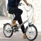 ショッピング自転車 折りたたみ自転車 16インチ シルバー No.72750