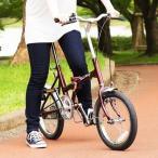 ショッピング自転車 折りたたみ自転車 16インチ クラシックミムゴ MG-CM16