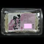 おしぼり生うどん×3セット(6食分)