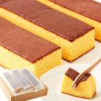 カステラ 長崎カステラ スイーツ 蜂蜜 ザラメ 3本セット たっぷり1kg おすすめ お菓子