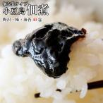 佃煮セット 40包 小豆島醤油で作る 海苔 梅 野沢菜の佃煮 こだわりの小豆島佃煮3種類 個包装