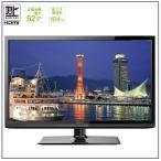 ショッピング液晶テレビ 液晶テレビ 24V型 本体 地上波デジタルハイビジョン OVENICS
