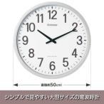 ショッピング壁掛け 壁掛け時計 大型 電波時計 大きいサイズ 特大 直径約50cm