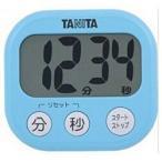 キッチンタイマー マグネット タニタ 大画面 デジタル シンプル 簡単操作 青 ブルー