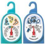 冷蔵庫用温度計 冷凍庫用温度計 2個セット タニタ 温度計 冷蔵 冷凍 庫内温度計 掛け置き兼用