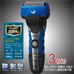 髭剃り 電気シェーバー 男性用 メンズ 充電式 3枚刃 MIL-SPEC 810G イズミ 防水 耐衝撃