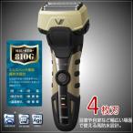 Yahoo!カナエミナ髭剃り 電気シェーバー 男性用 メンズ 充電式 4枚刃 MIL-SPEC 810G イズミ 防水 耐衝撃