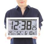大型 デジタル電波置掛時計 電波時計 置き時計 掛け時計 エアサーチ メルスター(大画面/温度計/湿度計/カレンダー)