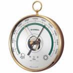 気圧計 高精度 アナログ 気圧測定器 気象予報士