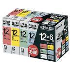 ショッピングテープ テプラ Pro プロ テープ カートリッジ ベーシックセット 12mm