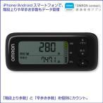 活動量計 歩数計 オムロン 消費カロリー計 スマホ連動 Bluetooth対応 HJA-405 ブラック