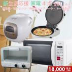 電子レンジ 炊飯 画像