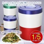 生ごみ処理機 生ゴミ減量乾燥器 家庭用 キッチン シンク 卓上用 コンパクト パリパリキューブライト
