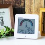 温湿度計 置き時計 おしゃれ インテリアクロック 置き掛け両用 卓上スタンド アラーム付き