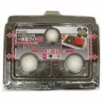 ガスコンロカバー システムレンジカバー 30cm用 美感 3枚入