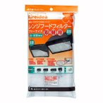 ショッピング換気扇 換気扇汚れ防止フィルターカバー レンジフード兼用型 フリーサイズ(取替用) 1枚