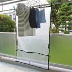 雨よけシート 雨避け ベランダカーテン 目隠しシェード 洗濯物 防水カバー 幅110cm