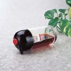 ソース差し 調味料容器 ソースボトル ストッピー 大 倒れてもこぼれない プッシュボタン式