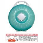 湯たんぽ 湯タンポ ゆたんぽ レディース&ベビー 女性用 赤ちゃん用 専用収納袋付 グリーン