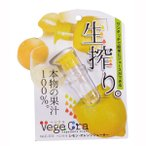 レモンジューサー オレンジ果汁絞り器 生絞り