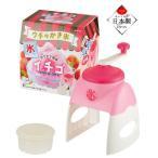 かき氷機 手動 バラ氷も削れる 家庭用かき氷器 日本製 イチゴ