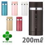 ステンレスマグボトル 軽量 ピンク 200ml