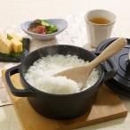 ご飯鍋 炊飯鍋 炊飯用 炊飯器 IH対応 ガス火対応 オール熱源 16cm 2合炊き 軽量 ご飯を炊く鍋