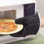 耐熱オーブンミット 鍋つかみ 13インチ 黒(オーブンミトン)