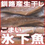 kanahashi-suisan_699