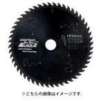 日立 スーパーチップソー ブラックII 丸のこ用 165mm 52P 0033-1981 集成材・一般木材用 HITACHI