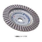 マキタ ダイヤマルチディスク A-14261 外径100mmx内径15mm 粒度100 100mm各種ディスクグラインダ makita