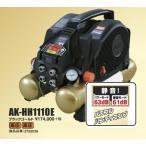 マックス 高圧エアコンプレッサ AK-HH1110E 限定カラー ブラックゴールド タンク容量8L 高圧取出口4個 ブラシレスモータ1100W 発生音..