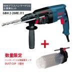 SDS-PLUS ハンマードリル限定 サイズ mm   H 210  W 377 GBH2-26REJ11