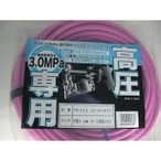 【当店オリジナル】マッハ 超ソフト高圧用エアホース PK-520 5mm 20m ピンク マキタ・日立・MAX対応