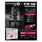 山真製鋸 レーザー墨出し器 PM-6K-W 明るさ2.5倍 受光器・三脚付 KATANA 刀 限定品