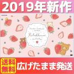 コイズミ デスクマット リラックマ YDS-267RK 2018年 キャラクター りらっくま 【送料...