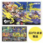 デスクマット スプラトゥーン2 DM-18ST  任天堂 くろがね Nintendo Switch 2021年  北海道・九州は送料500円かかります(ご注文後加算)。