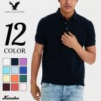 アメリカンイーグル ポロシャツ メンズ 半袖 鹿の子 AE Pique Polo Shirt 全12色 大きいサイズ