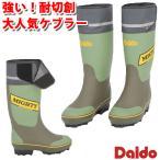 送料無料!大同 防寒長靴  ケブラーマイティーブーツスパイクワイド / DAIDOMYGHTY NSワイド