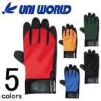 ユニワールド/合成皮革手袋/PU-グローブ 2510 (RD OR BL BK OD)