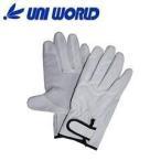 ユニワールド/豚革手袋/豚革クレスト&豚革スエード手袋 マジック当付 CS-1