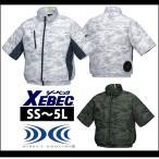 【エントリーでポイント5倍】空調服 迷彩半袖ブルゾン 春夏作業服 XEBEC ジーベック XE98006