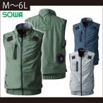 M〜3L|SOWA|桑和|空調服|EF用ベスト 7129-06