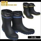喜多 安全長靴 セーフティブーツ ショート KR-7310